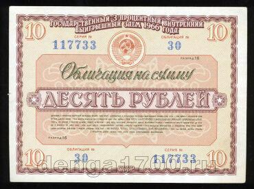 кредит под залог квартиры москва pfcr