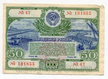 как занять денег на теле2 100 рублей